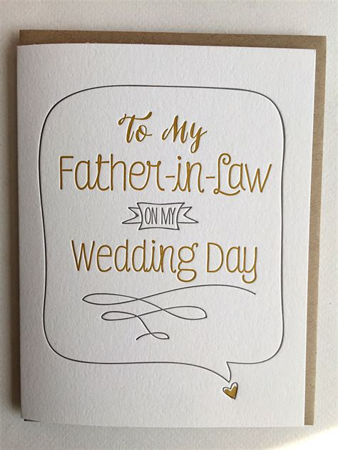 Illinois Gift Card Law - father in law wedding gift father in law card father of