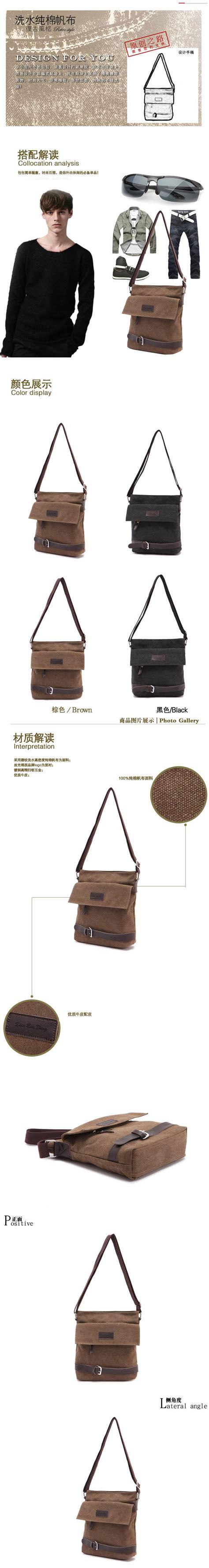 Slingbag Model sling bag vintage atau tas selempang