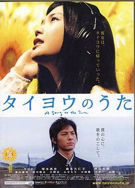 melody japanese singer wikipedia the free encyclopedia midnight sun 2006 film wikipedia