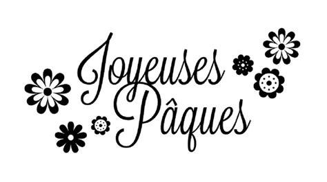 Parfum 8ème Jour 201 Pingl 233 Par Josiane Michel Sur Carte Home Decor Decor Et Calligraphy
