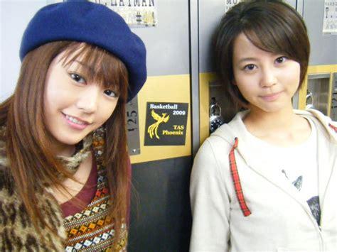 mirei kiritani yui aragaki crunchyroll forum what actors actresses look alike