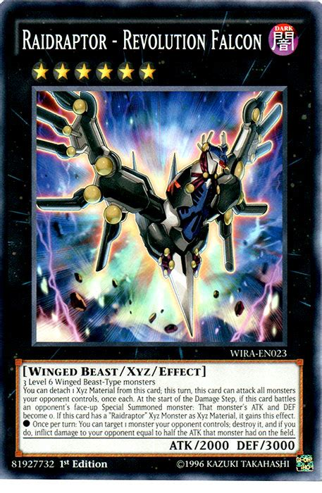 Kartu Yugioh Raidraptor Singing Lanius Common 1 realgoodeal