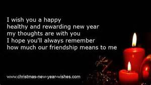 happy new year message 2015 top and high quality hd