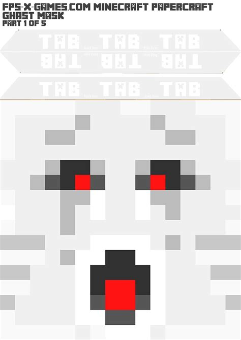 Minecraft Printable Papercraft - minecraft papercraft ghast mask