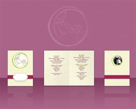 Hochzeitseinladung Design by Hochzeitseinladung Design 187 Einladungskarten Design