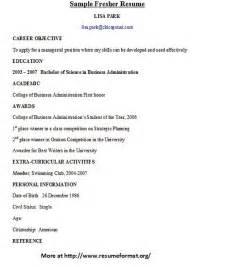 Resume Cover Letter For Freshers 17 Best Images About Resume And Cover Letters On Pinterest