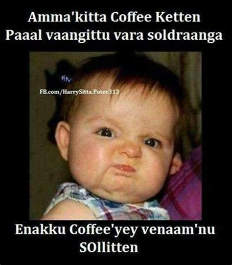 actress world facebook tamil funny pictures