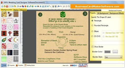 wedding card maker software make invitation cards for marriage ceremony
