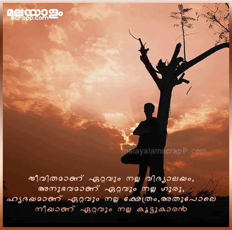 malayalam life status images friendship quotes in malayalam facebook whatsapp status