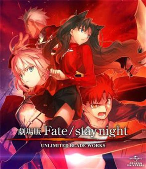 film anime wikipedia fate stay night unlimited blade works 2010 film wikipedia