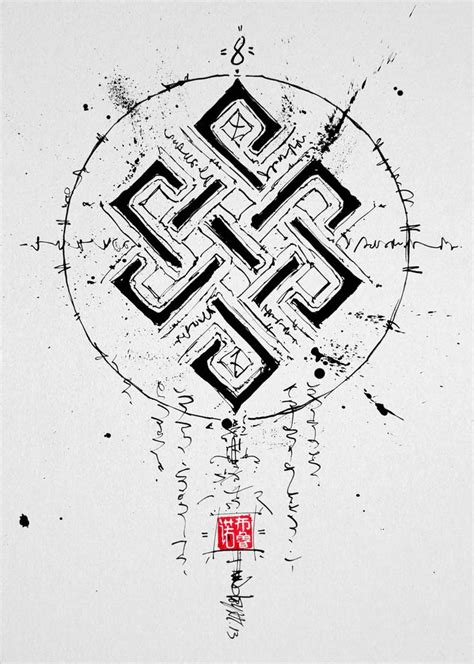 eternal knot tattoo designs 1000 ideas about eternity symbol on symbols