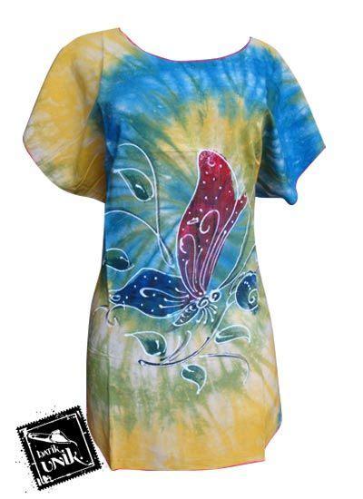 Tklm7j Celana Etnik Celana Motif Etnik Celana Pantai Celana Aladin Baju Batik Kaos Lukis Motif Pantai Sunset Etnik Kaos
