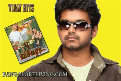 vijay mp song vijay in vaseegara mp3 songs download