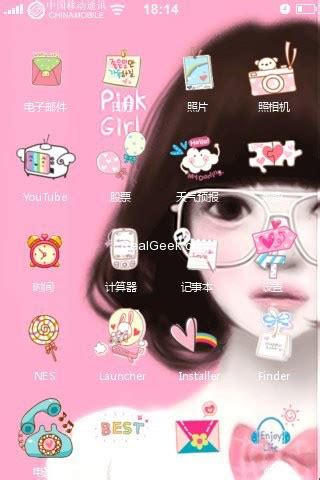 girly winterboard themes repo pink girl by kimiko