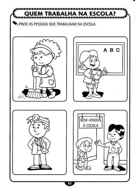 Educar é uma Arte: Volta ás Aulas!!