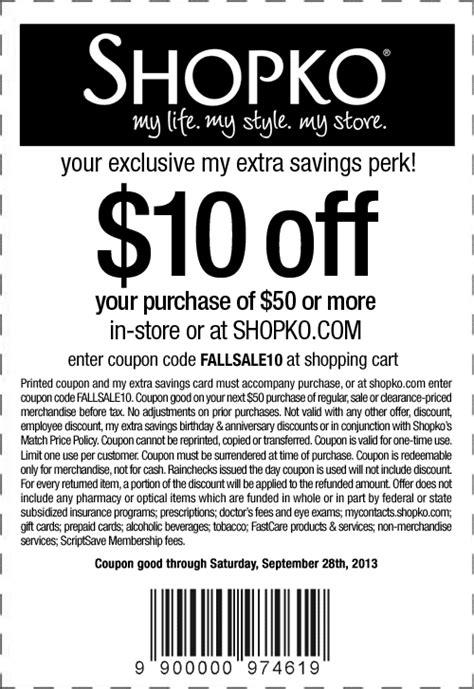 Shopko Printable Coupons