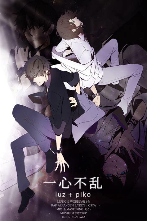 nico anime channel piko utaite wiki fandom powered by wikia