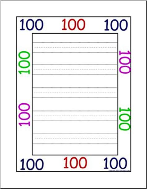 abcteach printable writing paper 100th day primary border paper abcteach