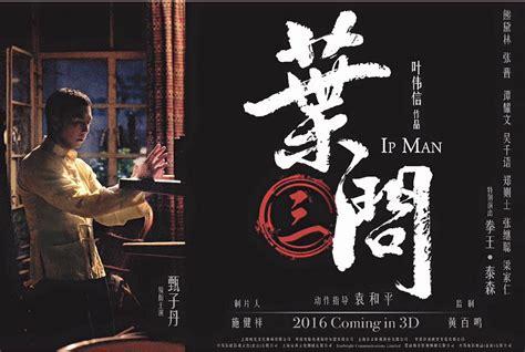 film ip man 3 sub indo berita entertainment artis mandarin film ip man 3
