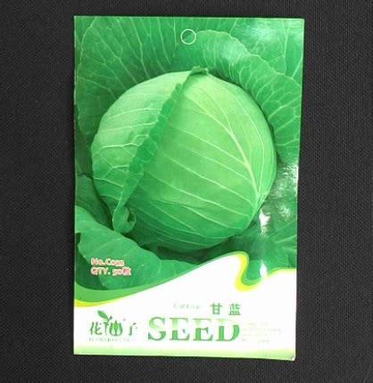 Benih Rumput Alfalfa Isi 50 Biji Per Pack benih retail asia cabbage 50 biji jual tanaman hias