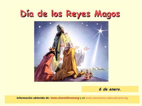 dias de reyes magos 8466763392 dia de los reyes magos