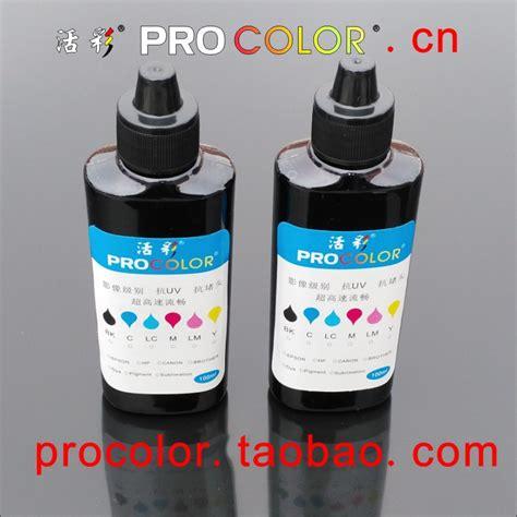 Indo Color Tinta Refill Inkjet Black procolor top quality black ink refill kit for canon hp all inkjet printer cartridge ciss refill