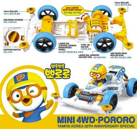 92336 Pororo By Stb Tamiya tamiya fair 2015 general discussions tamiyaclub