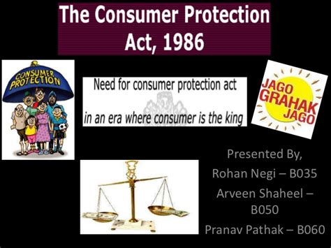 Home Design Phone App by Consumer Protection Act 1986