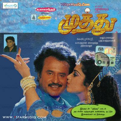 themes music free download tamil muthu 1995 tamil movie cd rip 320kbps mp3 songs music by