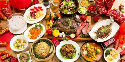 new year dinner 2018 johor bahru restaurants with 2018 new year reunion dinner sets