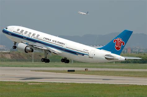 Air china description china southern airlines airbus a300 tang jpg