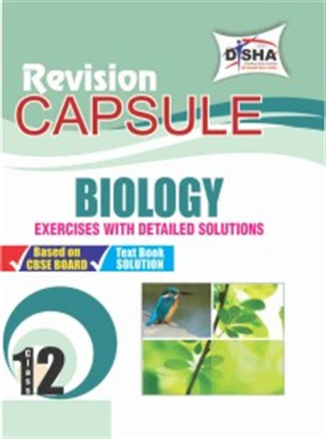 reference book biology biology cbse class12 best reference book