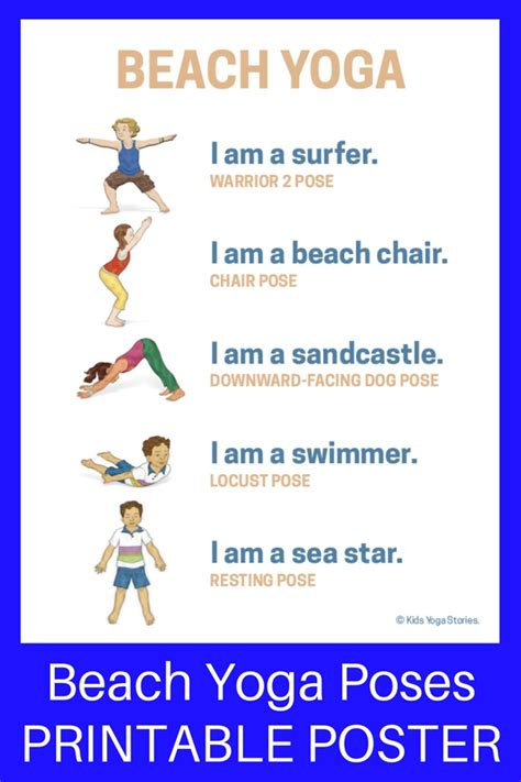printable yoga poster the gallery for gt yoga poses for kids poster