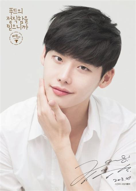 lee jong suk biodata interpals penpals minggu12 s profile korean