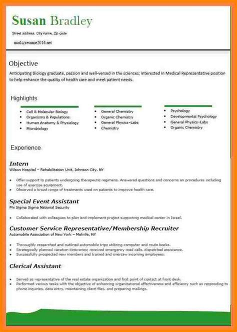 7 about 2017 general cv cashier resumes
