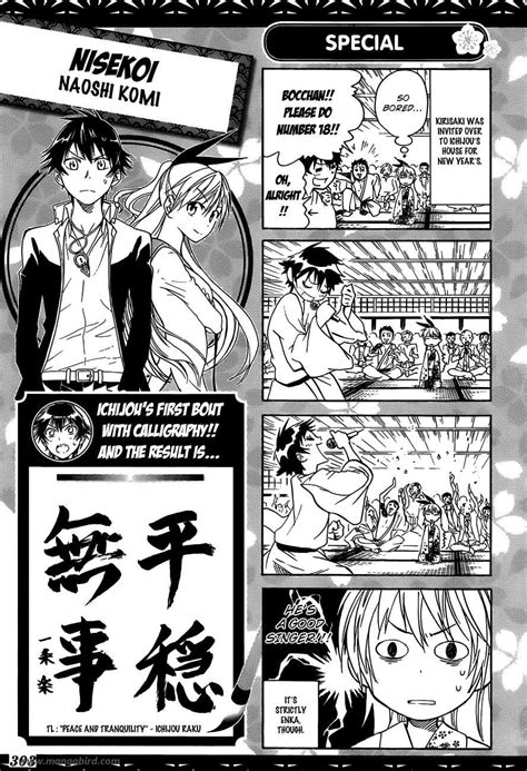 Nisekoi (Special Chapter) | Nisekoipedia | FANDOM powered