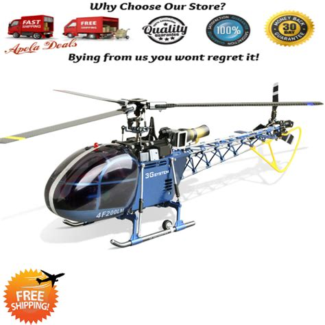 easy to fly outdoor remote helicopter the best