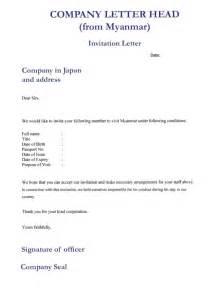doc 12751650 sponsor letter for us visa bizdoska