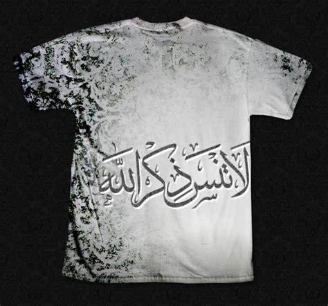 Kaos Islamic Artworks 5 T Shirt Islam Muslim Islami Dakwah islamic t shirt by shahrukh ki deewani on deviantart