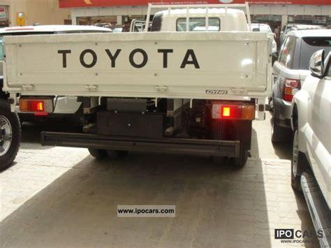 Bob Massie Toyota Bob Massey Toyota