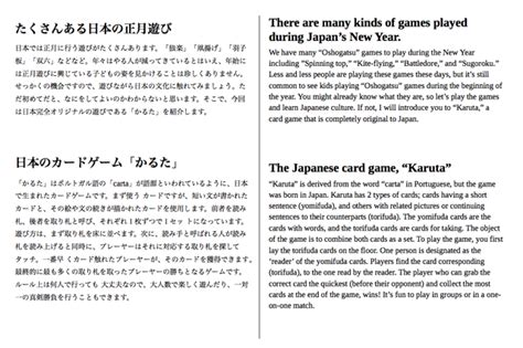 testi inglese da tradurre migliorare il giapponese con i testi paralleli
