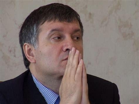 Ukraine Interior Minister by Ukrainian Interior Minister Avakov Faces Criminal Probe