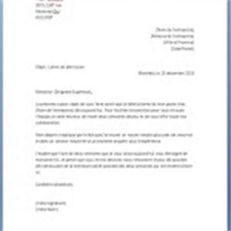 lettre de demission d 233 t 233 application letter
