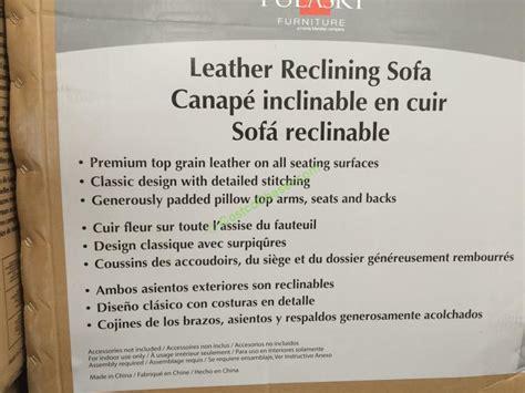 pulaski furniture leather reclining sofa model 155 2475 401 726 pulaski furniture leather reclining sofa model 155 2475