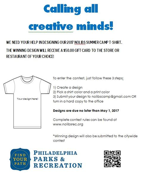 design contest guidelines t shirt design contest northern liberties recreation center