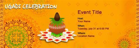 Free Ugadi invitation with India?s #1 online tool