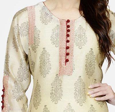 churidar salwar kameez neck design    buttons