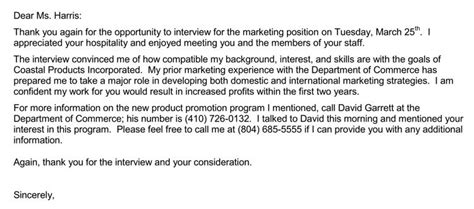 job interview confirmation email 1 638 jpg cb 1385954250