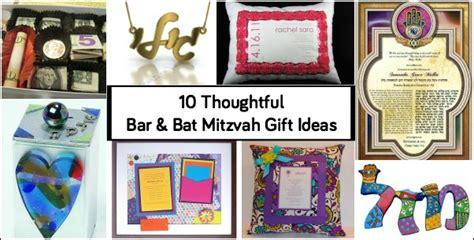 Trader Joes Gift Card Balance - bar mitzvah gifts 18 dollars gift ftempo