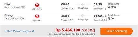 Tiket Promo Jakarta Jogja Pp Fixed Promo Air Asia promo tiket pesawat japan airlines maret april 2016 paket wisata tour ke jepang
